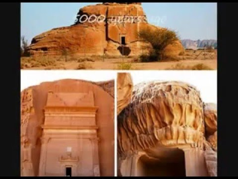 Historical Landmarks of Saudi Arabia