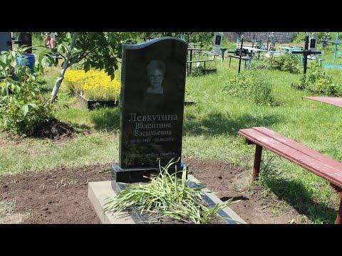 Гранитный памятник на могилу кладбище Фалешты Falesti +373 69008090.