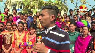 Canteeni Mandeer   K.D. College Of Nursing, Mahilpur   Full Episode   MH ONE Music