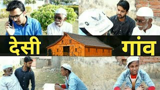 Desi Gaon || Dehati Comedy || Desi Panchayat || Make joke of || Morna Entertainment
