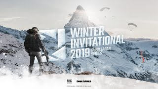 PJS WINTER INVITATIONAL 2019
