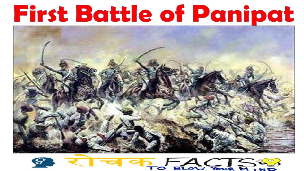 first battle of panipat in hin...