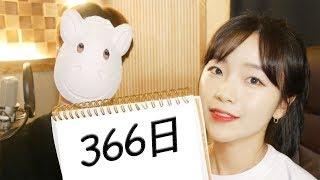 안녕하세요 여러분     노래하는 김달림과 프로듀서 하마발입니다!! 저...