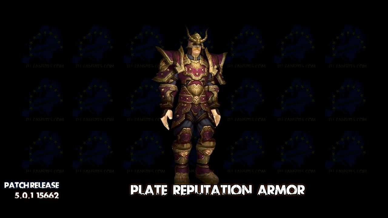 Mists Of Pandaria Plate Reputation Armor Set & Mists Of Pandaria Plate Reputation Armor Set - YouTube