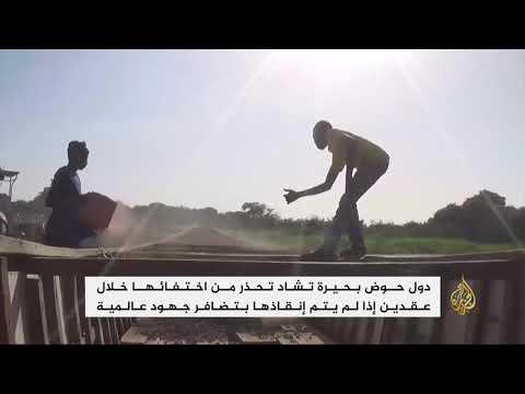 تحذيرات من اختفاء بحيرة تشاد بسبب الجفاف  - نشر قبل 2 ساعة