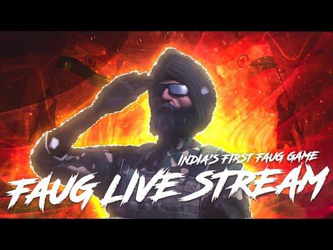 India's 1st FAUG Game Live Stream | FAUG Gameplay | FAUG Game Live | FAUG Mobile Live | FAUG Live