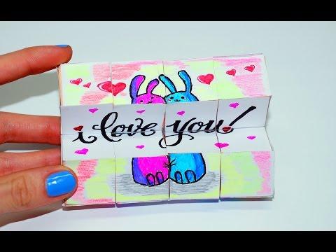 DIY Valentine's Day Gifts Ideas. Magic CUBE TRANSFORMER. Easy paper crafts Tutorial / Julia DIY