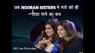 Nara with Shayrana Mix Ft. Nooran Sisters | HD Musical Performance | MSG