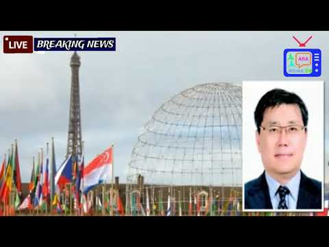 Korean ambassador to UNESCO elected new chair for its executive board_LIVE HD Breaking NEWS