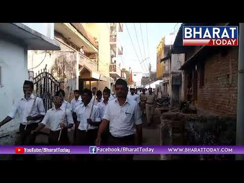 Rashtriya Swayamsevak Sangh (RSS) | Sankrati Celebrations At Bymsa | | Nirmal