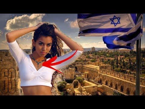 ما لا تعرفه عن إسرائيل.. حقائق يريدون إخفائها عن العالم