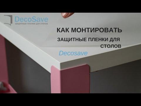 Журнальный столик в Санкт-Петербурге. Мебель из дерева - YouTube