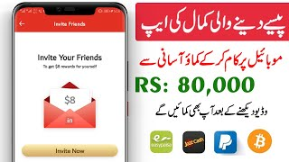 How To Earn Money Online From Light In The Box | Urdu Hindi Tutorial 2019
