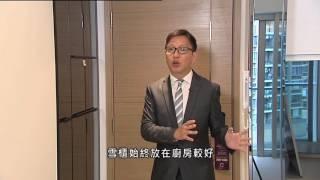 Repeat youtube video 樓市每日睇 新屋入伙:東涌 東環