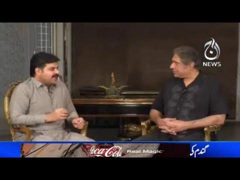 Exclusive Interview Nasir Hussain Shah | Aaj Rana Mubashir Kay Sath | 16 Oct 2021 | Aaj News