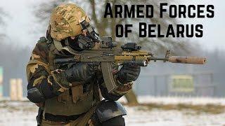 Armed Forces of Belarus • Узброеныя Сілы Рэспублікі Беларусь