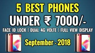 Top 5 Smartphones Under 7000 | 5 Best 4G Budget Smartphones