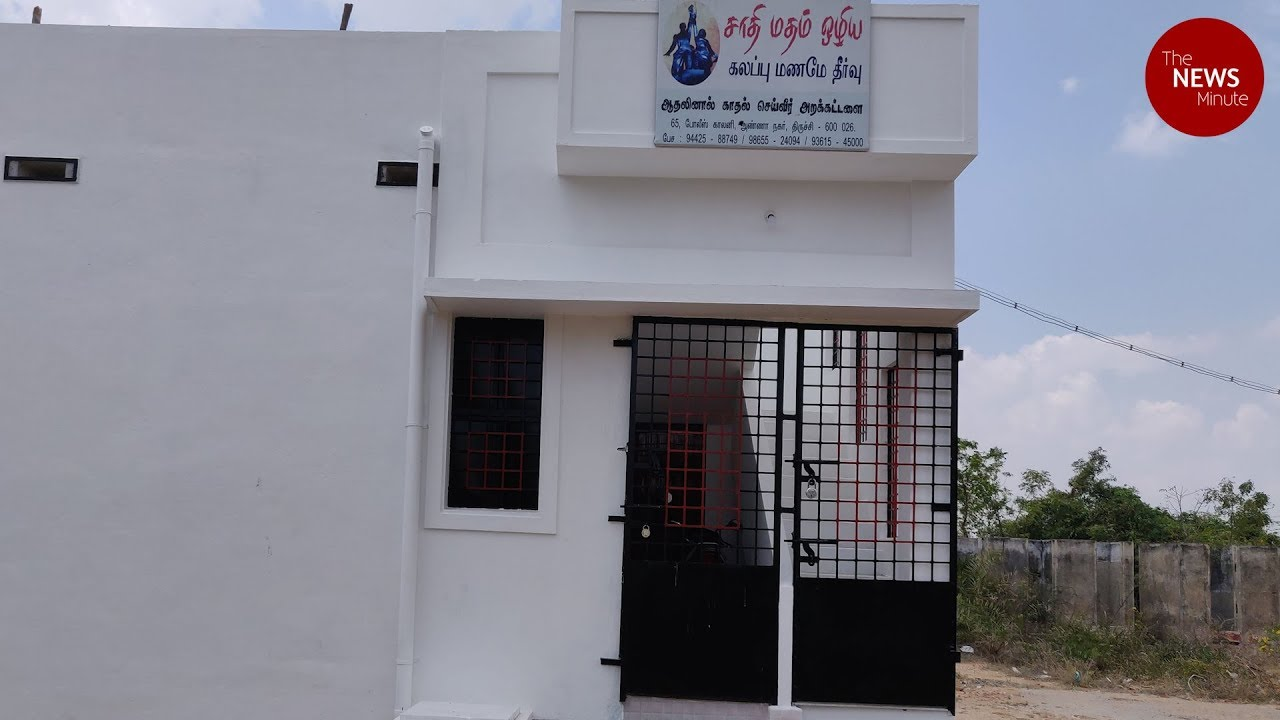 A room of hope: A new shelter in Trichy is offering safety for