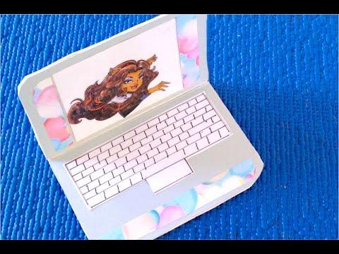 DIY: Как сделать Ноутбук из картона своими руками для кукол.как сделать компьютер для кукол !!