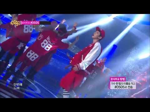 EXO - Wolf, 엑소 - 늑대와 미녀, Music Core 20130608
