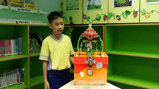 Publication Date: 2019-07-03 | Video Title: 仁紀親子齊齊STEM大賽(模擬汽水機)創作力獎(高小) 5B