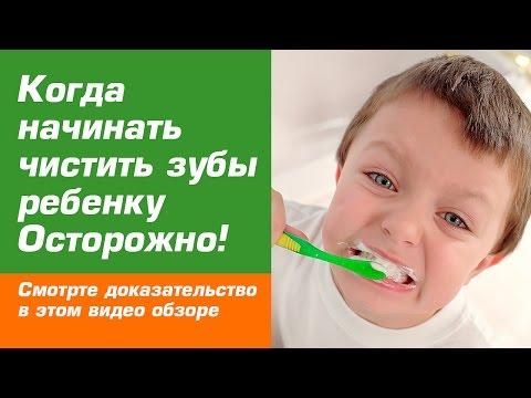 Режутся зубки. Сроки прорезывания зубов у детей: когда и