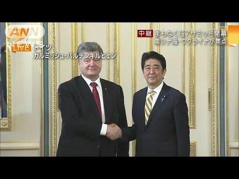 """G7サミットまもなく開幕 安倍総理の""""戦略""""は?(15/06/07)"""