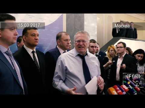 Владимир Жириновский: два министерства, находящихся в Москве, не могут договориться между собой!