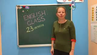 Новая студия! Английский язык для детей 5-7 лет.