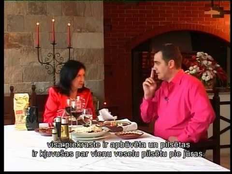 Шопский салат болгарский