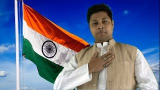 Amra Sobai Raja By Saurav Goswami (Rabindra Sangeet Selfie Video) with lyrics