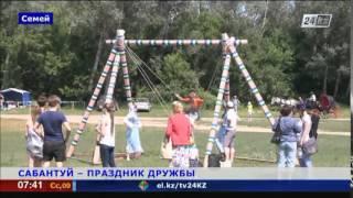 В Семее широко отпраздновали татарский праздник «Сабантуй»