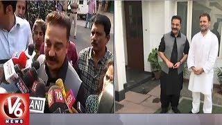 Kamal Haasan Meets Rahul Gandhi, Discusses Politics In Tamil Nadu | V6 News