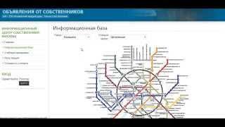 Снять квартиру в Москве без посредников(, 2014-06-04T02:21:50.000Z)