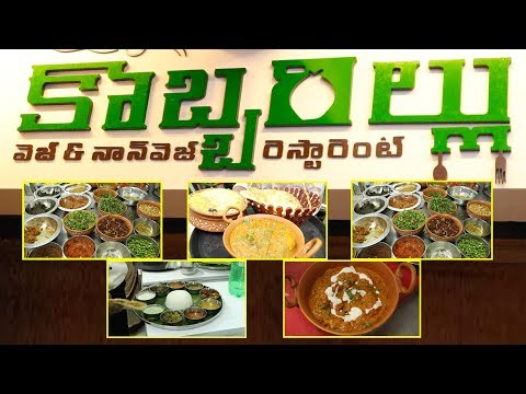 Best South Indian food in Hyderabad | Kobbarillu | South Indian Restaurants | Telugu Adda