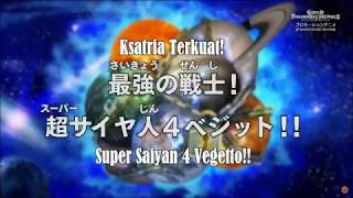 dragon ball heroes episode 6 [SUB INDONESIA]