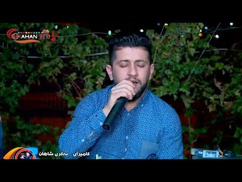 hama-zirak-2019-danishtni-rabar-haqarat-track(1)حەمەزیرەک-دانیشتنی-ڕابەرعقارات