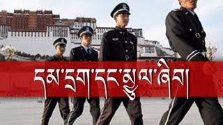 Alarming New Surveillance, Security in Tibet