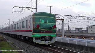 JR貨物 桃太郎が牽引する東武70000系(71717F)甲種輸送を撮影(R2.1.12)