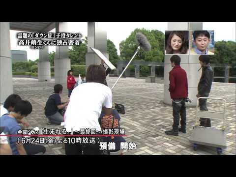 [e10000字幕]20110619_0954_『SUNDAY JAPAN』-真希剪輯