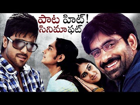 Hit Songs - Flop Movies | Pt 1 | These albums deserve better films | Telugu Songs | Thyview