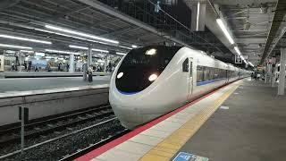 【リニューアル車‼】681系V11編成(リニューアル車) 特急サンダーバード 大阪行き 新大阪駅発車