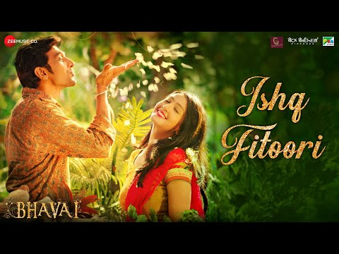 Bhavai Songs Download PK Free Mp3
