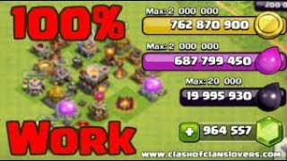 How to download coc hack version 2018 | Clash of clans hack version by Umar Sadiq