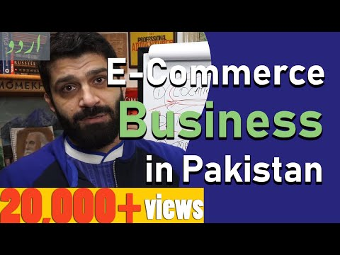 KNOW THIS BEFORE OPENING E-COMMERCE STORE in Pakistan (2019)
