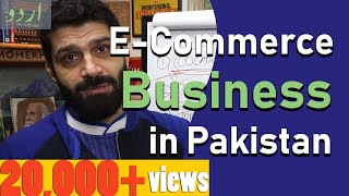 E-COMMERCE BUSINESS in Pakistan (2019)