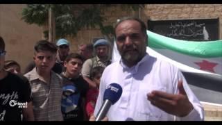مظاهرة في قباسين تدعم الجيش الحر وتطالبه بتحرير تل رفعت