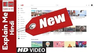YouTube New Design and Layout Together YouTube Change! By Explain Me Hindi