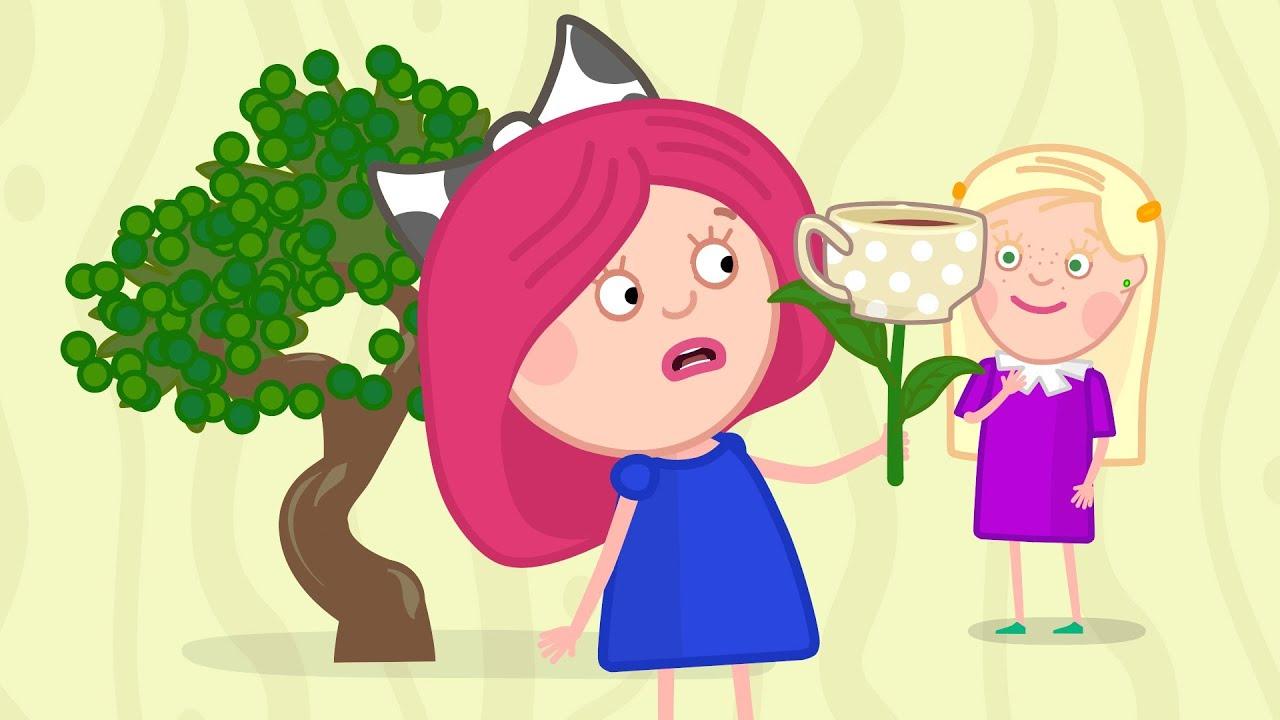 Смарта вырастила чай? Мультики для детей - Смарта и чудо-сумка
