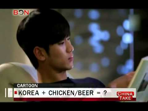 Korea + chicken/beer = ?  - China Take - Feb 28,2014 - BONTV China